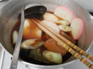 別の日の雑煮1